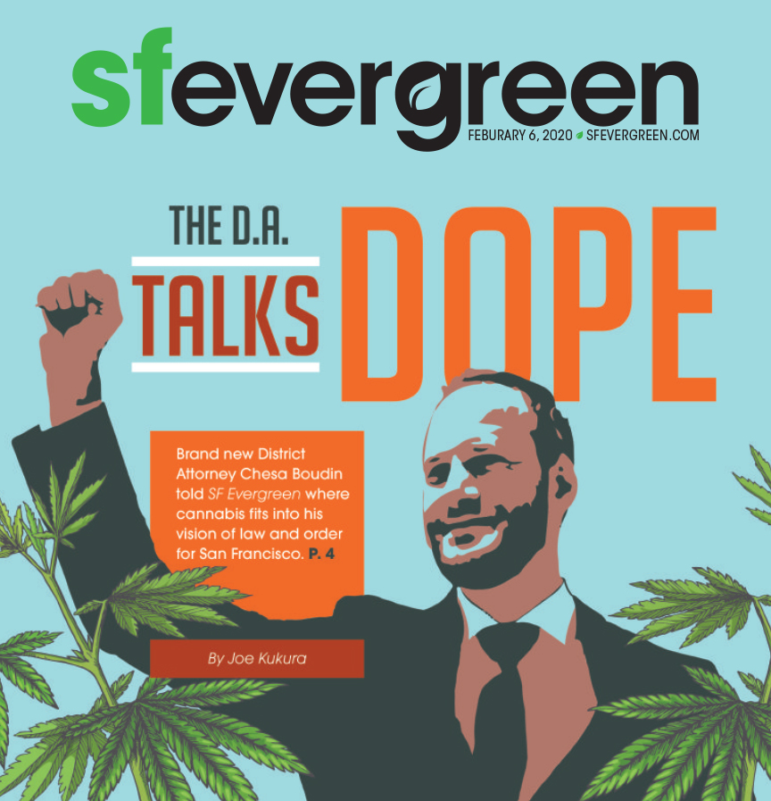 Evergreen Cover 58
